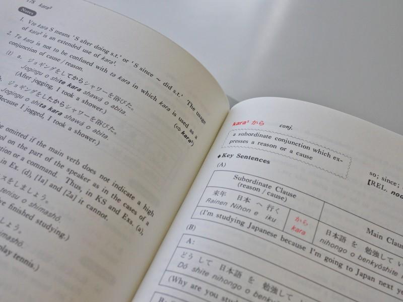 translation course wahaha japanese language school