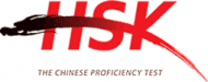 HSK - Chinese Proficiency Test