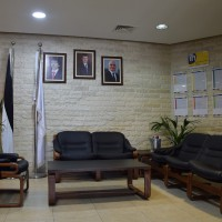Ali Baba International Center - International House Amman (IH Amman)