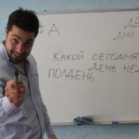 EDUCA Russian Language Center 62870