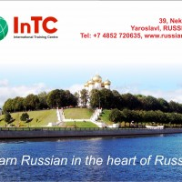 International Training Centre InTC