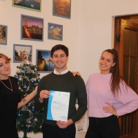 EDUCA Russian Language School 64682