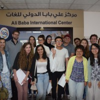 Ali Baba International Center - International House Amman (IH Amman) 62755