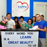 Kappa Language School