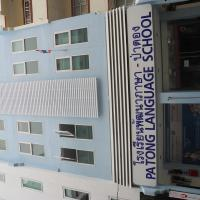 Patong Language School 10941