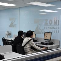 Zoni Language Centers - New York 42057