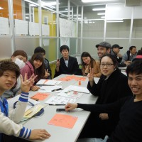 Only One Japanese Language School 60354