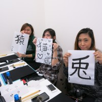JCLI Japanese Language School 59076