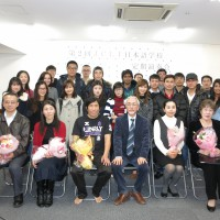 JCLI Japanese Language School 59079