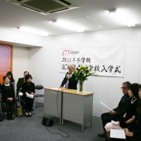JCLI Japanese Language School 59081