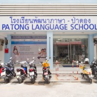 Patong Language School 60430