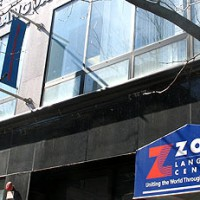 Zoni Language Centers - Flushing