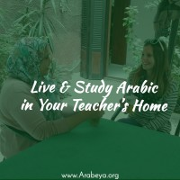 Arabeya Arabic Language Institute 64217