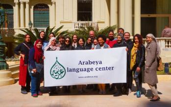 Arabeya Arabic Language Institute